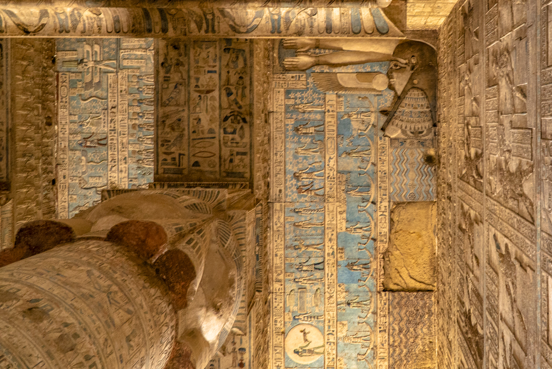 Marveling at the Neck Bending Beauty of Hathor Temple in Qena, Egypt